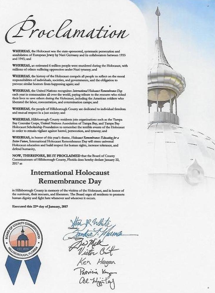 HC 2017 Proclamation